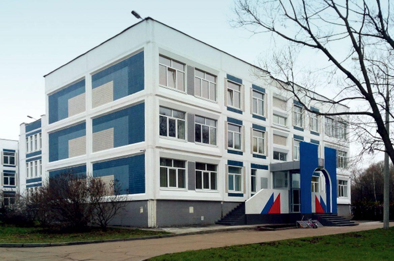 Первая Европейская гимназия