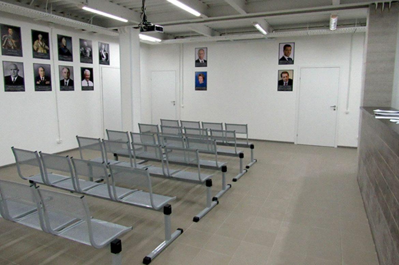 Единый Миграционный Центр